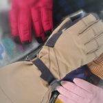 gloves-banner-parallax